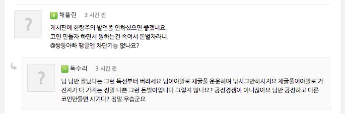 Screen Shot 2013-12-29 at 오후 6.50.47.png