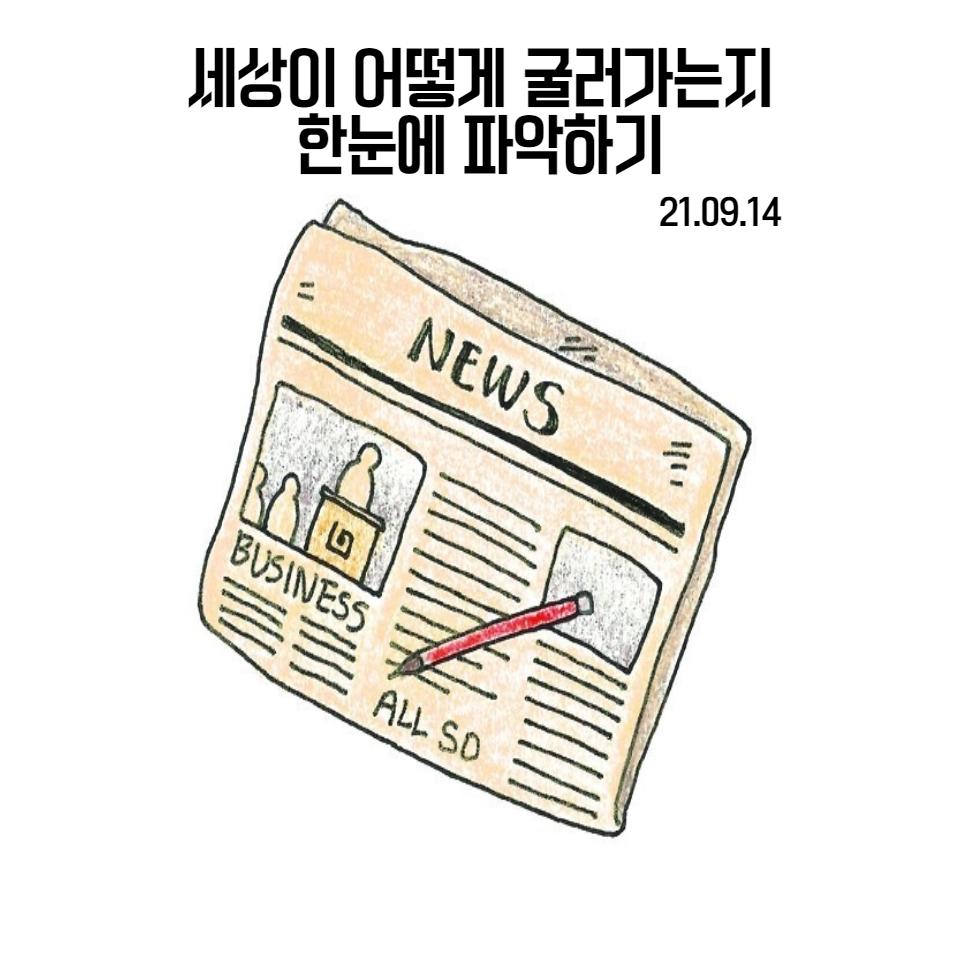 제목을 입력해주세요_-001 (13).png