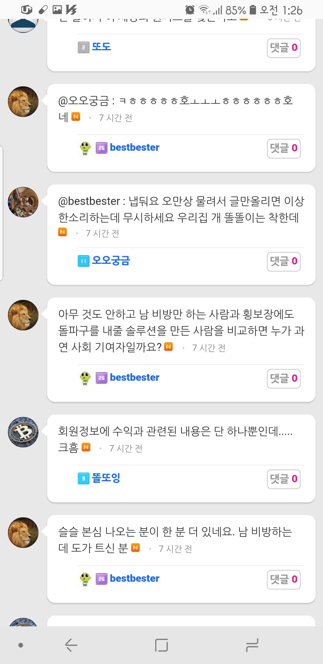 Screenshot_20190215-012601_Samsung Internet.jpg