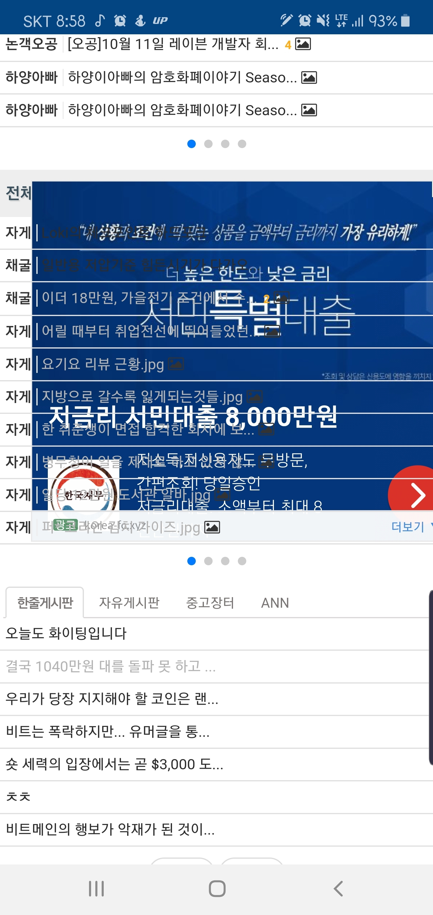 Screenshot_20191024-085813_Samsung Internet.jpg