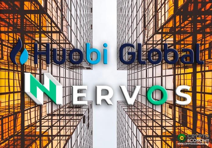 blockchain-huobi-nervos.jpg