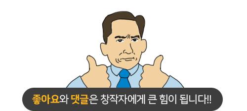 like.jpg