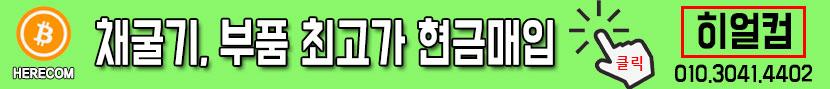 히얼컴(PC).png