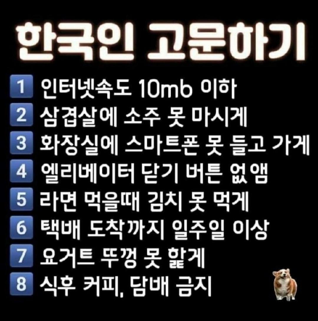 Screenshot_20200325-072633_Naver Cafe.jpg