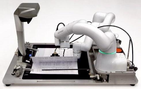 일본 도장찍는 로봇 개발2.jpg