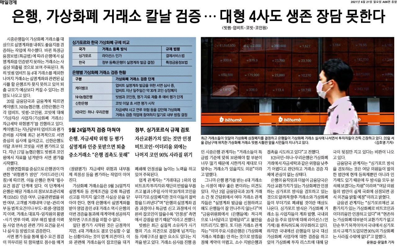 뉴스.jpg
