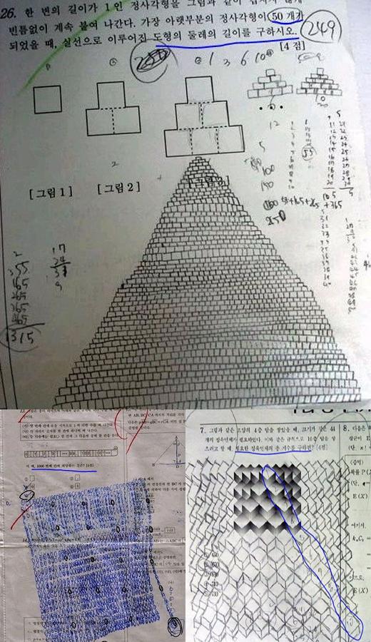 math_Solve.jpg