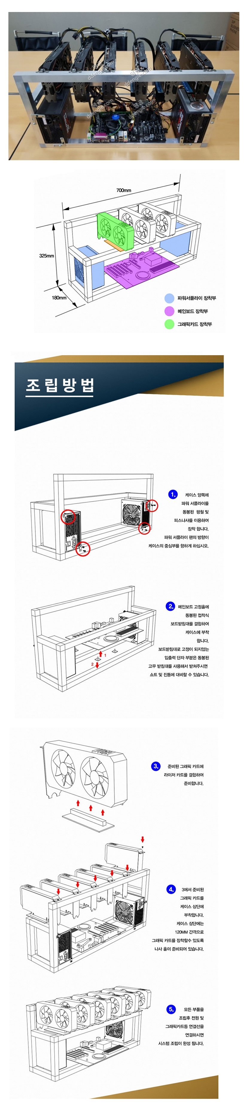 6way-stand.jpg