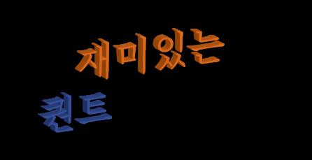 퀀트개발일지-배경.png
