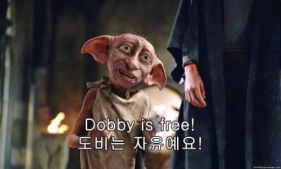 DOBBY_by홍여랑.jpg