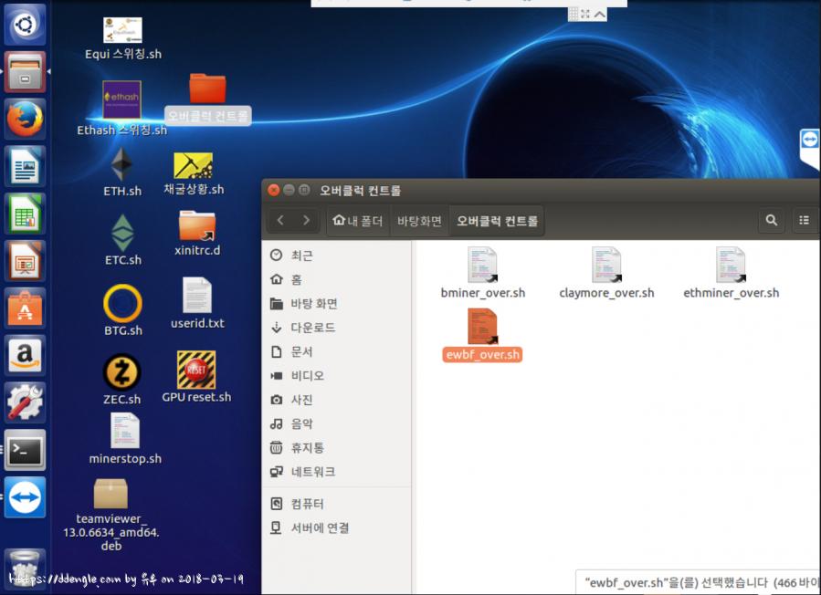 ubuntu miner 1.02_.PNG