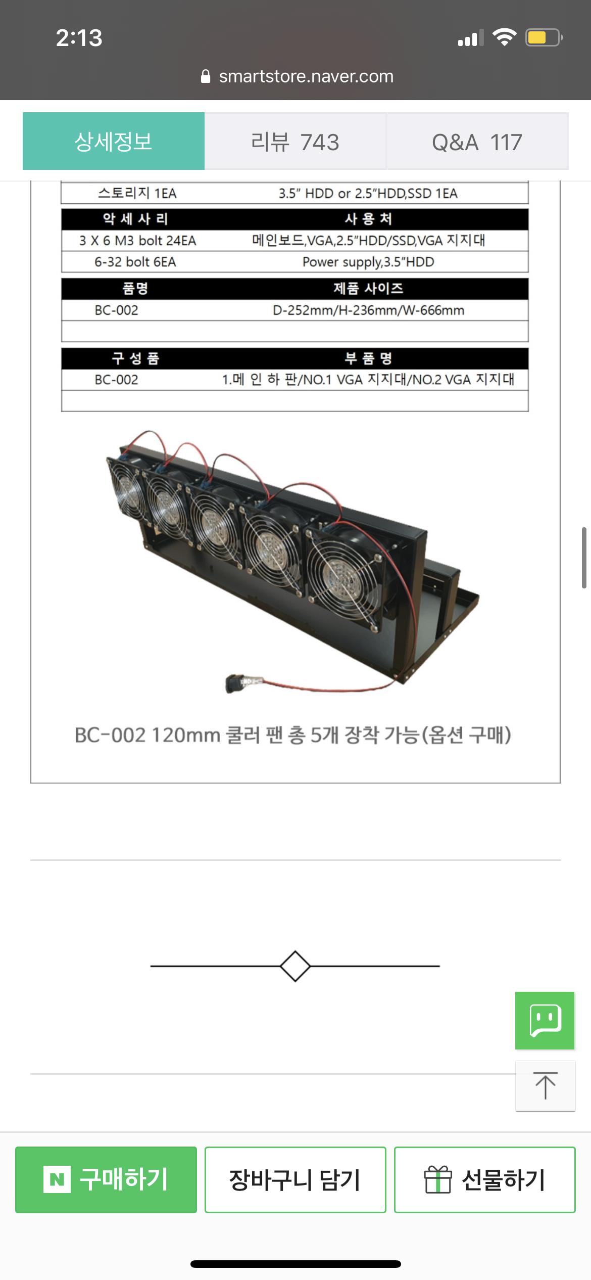 8FA6C357-FA17-4D69-831B-A43601B991D7.png