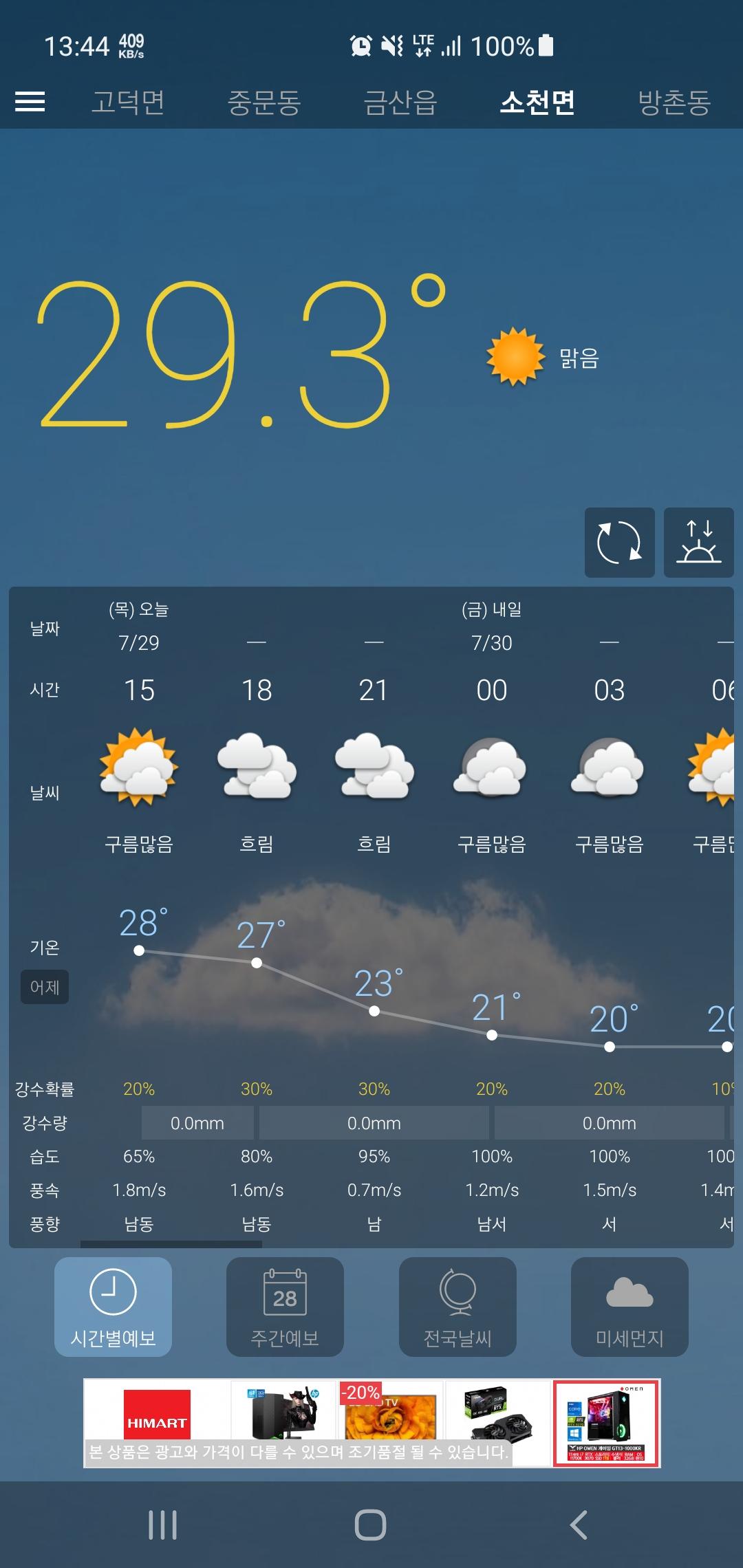 Screenshot_20210729-134450.jpg