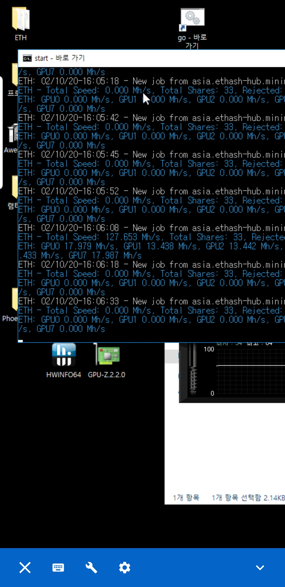 Screenshot_20200210-160652_TeamViewer.jpg