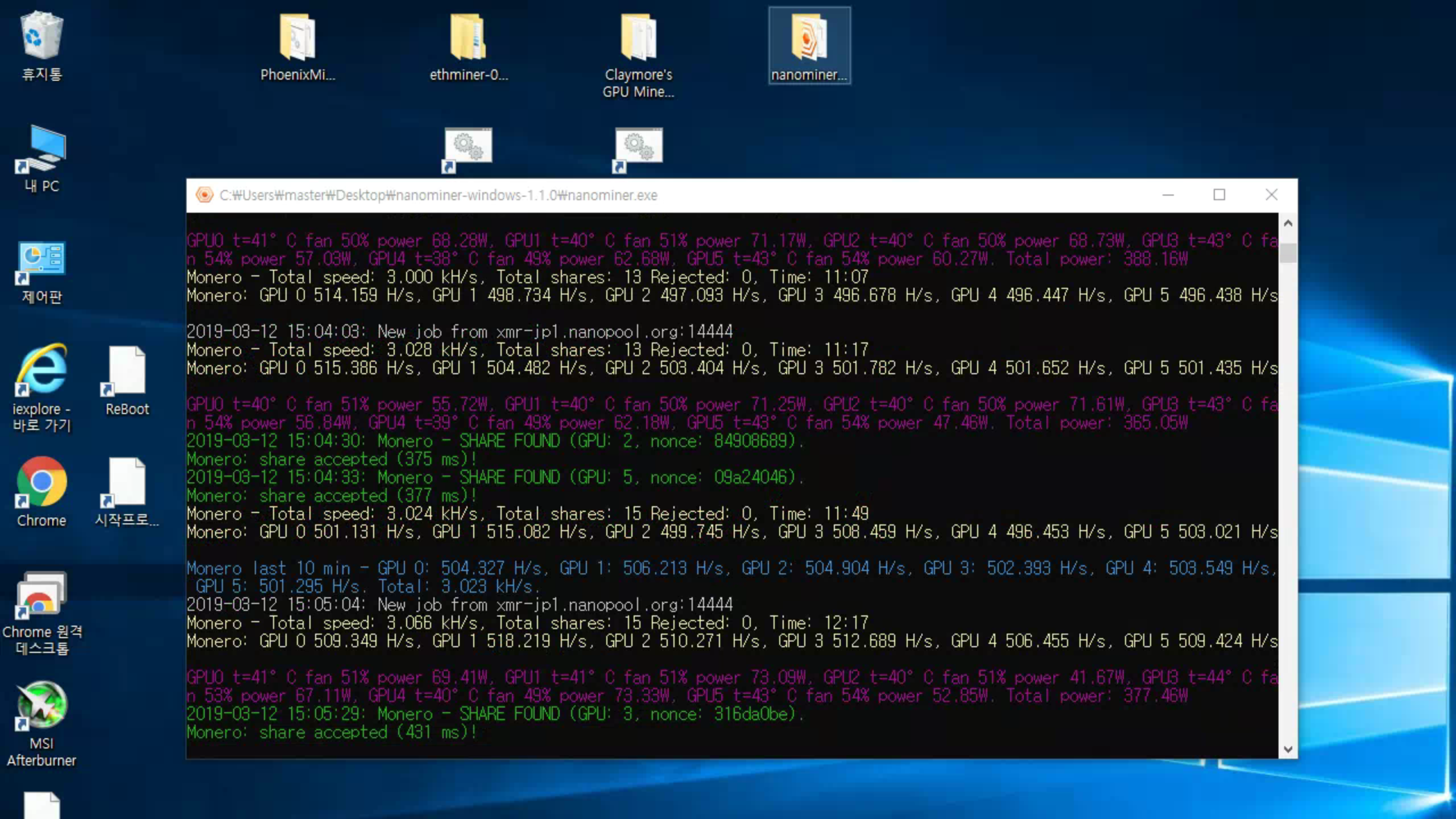 Screenshot_20190312-150537.png