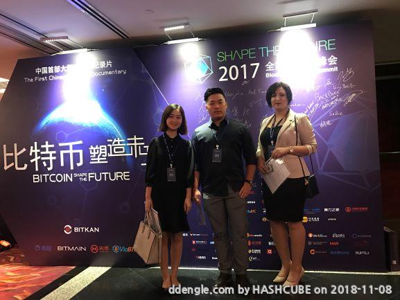 베이징 컨퍼런스 2017.jpg