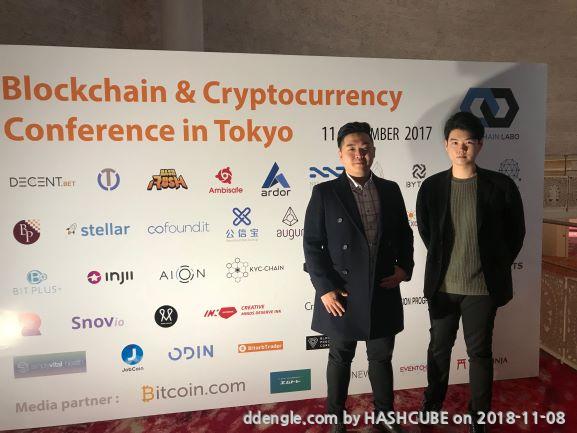 일본 컨퍼런스 2018.jpg