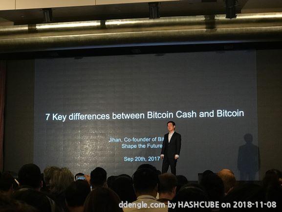 베이징 컨퍼런스 비트메인 CEO 2017.jpg