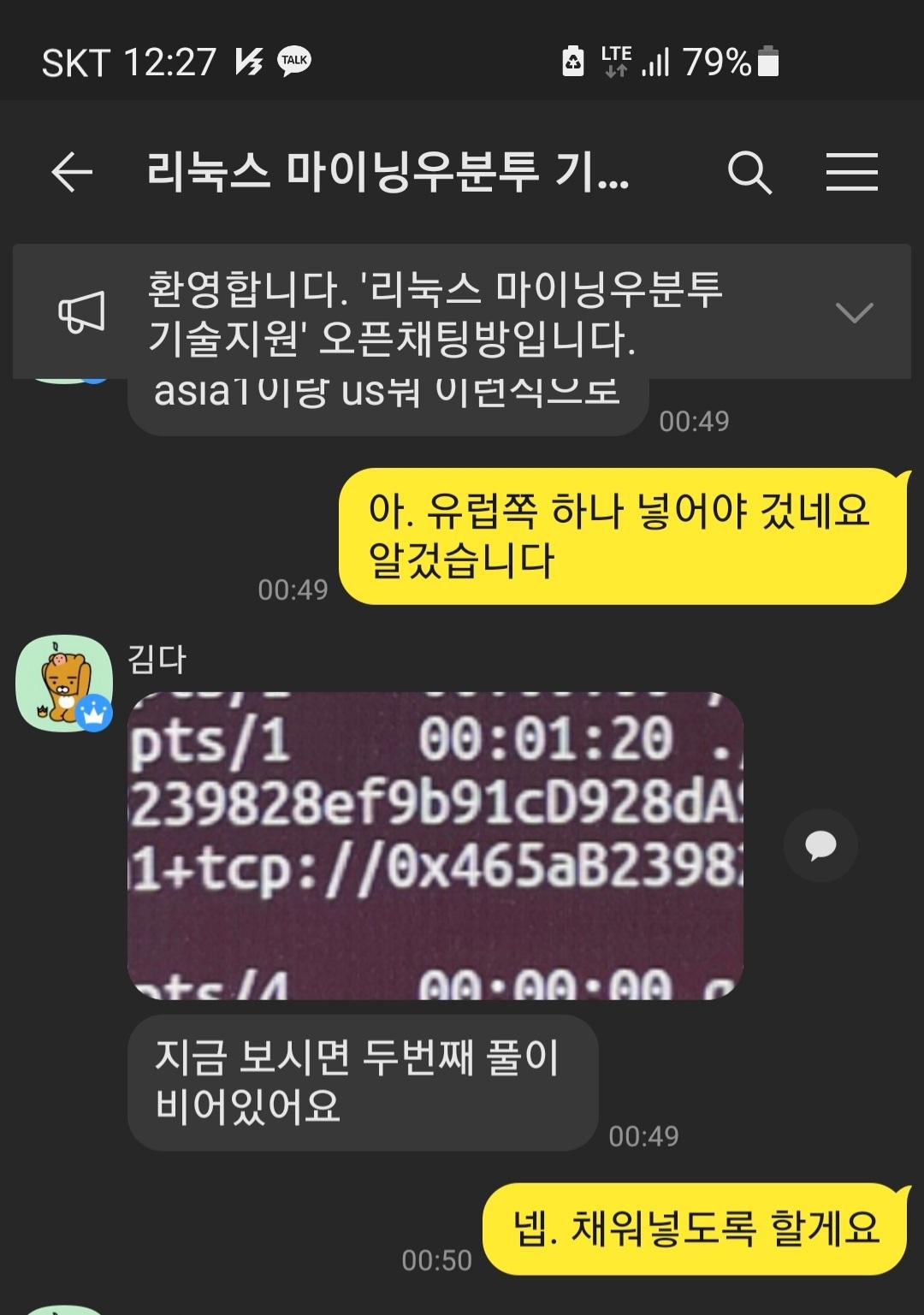 Screenshot_20210722-122750_KakaoTalk.jpg