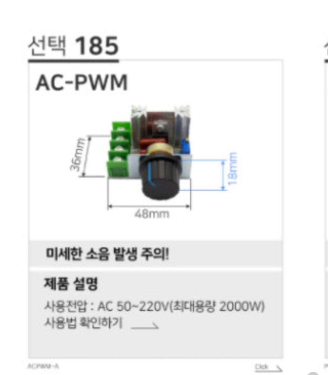 Screenshot_20210610-182957_Samsung Internet.jpg