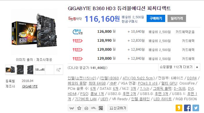 GIGAB360.png