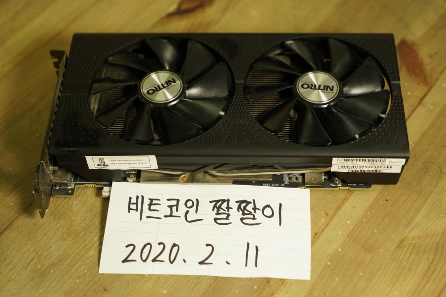 EMT RX470 MI 4GB.JPG