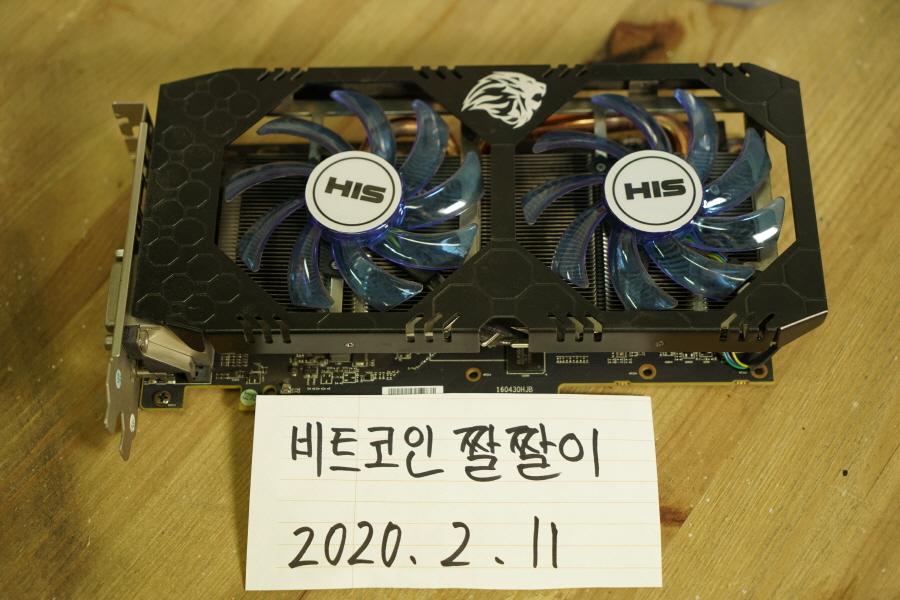 HIS RX570 4GB Epida Hynix 2.JPG