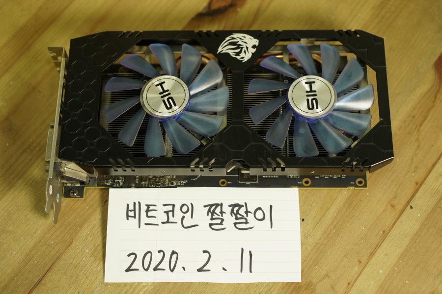 HIS RX570 4GB Epida Hynix.JPG
