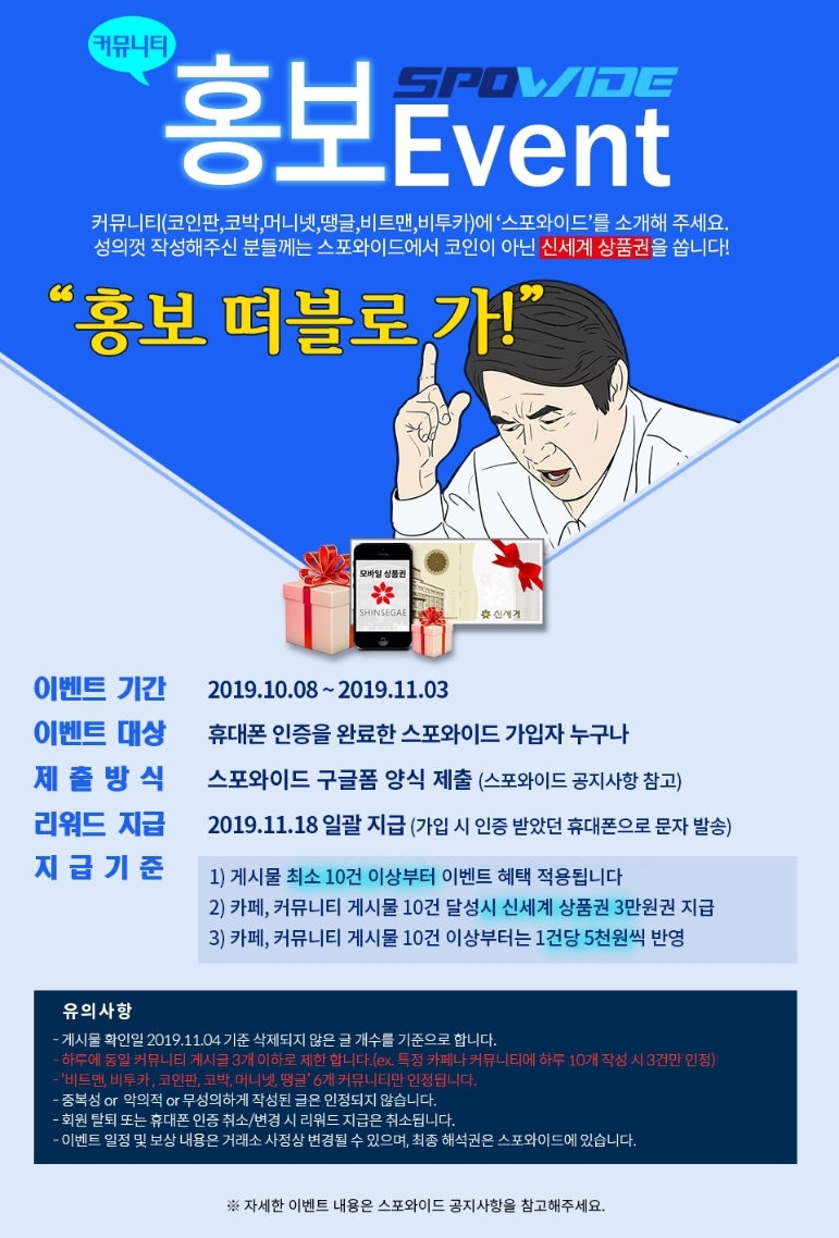 Screenshot_20191012-014400_Samsung Internet.jpg