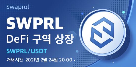韩文web_(3).jpg