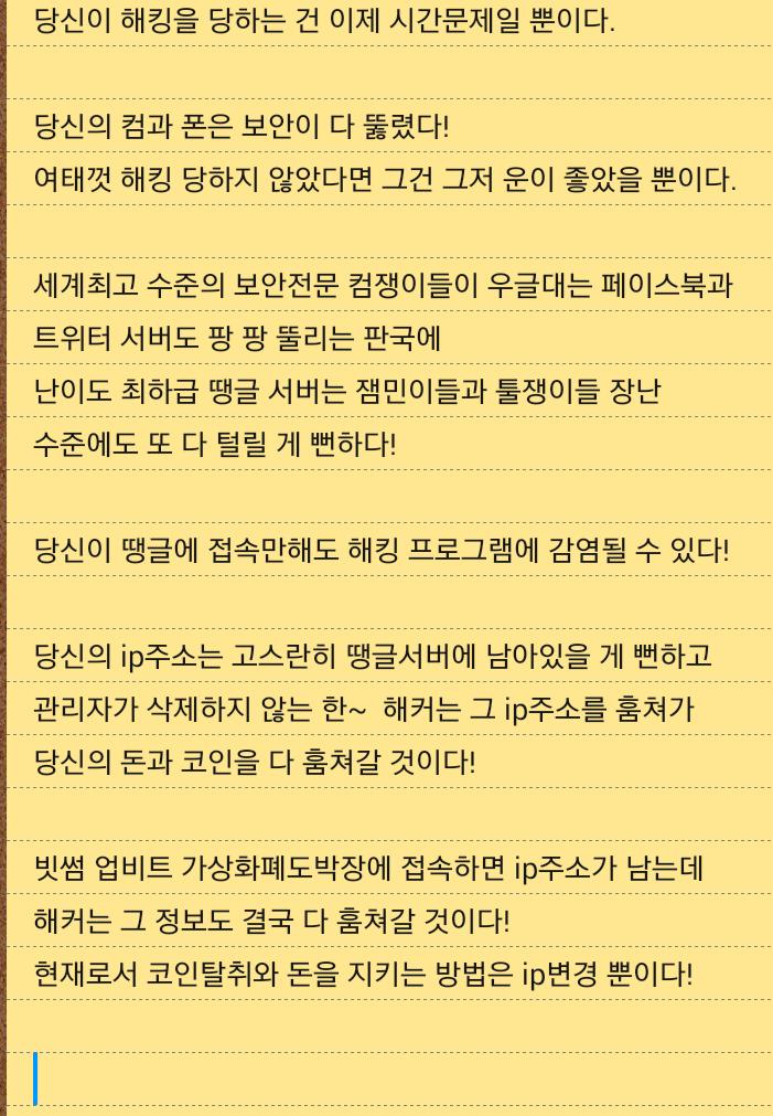 Screenshot_2020-09-10-13-43-06-1.png