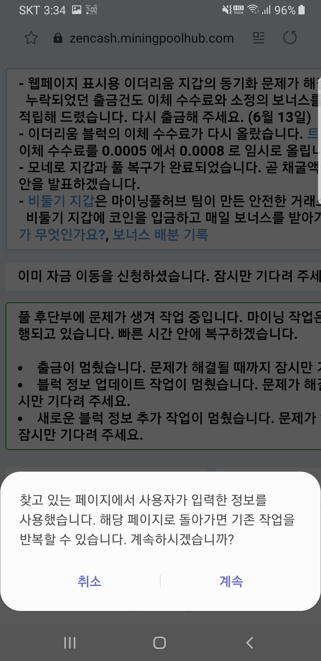 Screenshot_20200614-033451_Samsung Internet.jpg