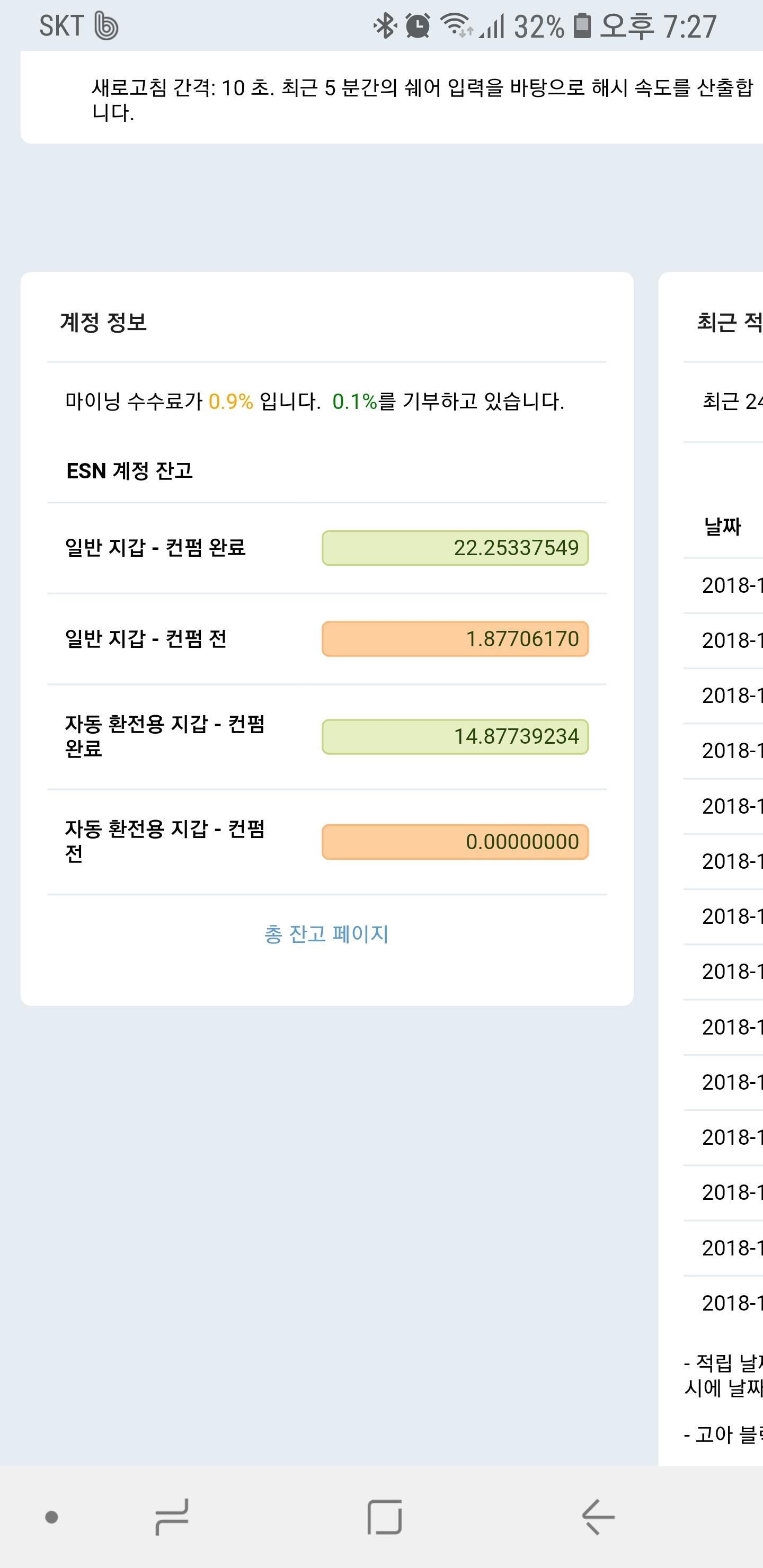 Screenshot_20181219-192748_Samsung Internet.jpg