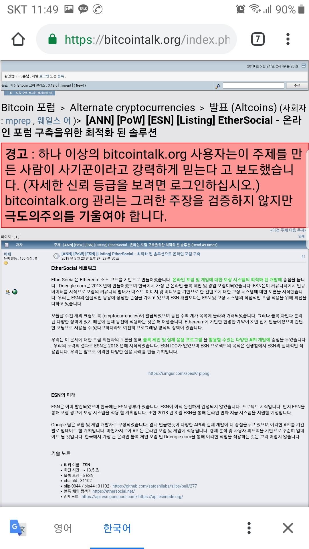 Screenshot_20190524-114926_Chrome.jpg