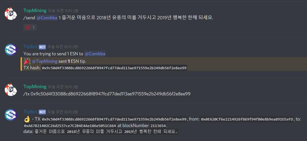 송년이벤트 참가.png