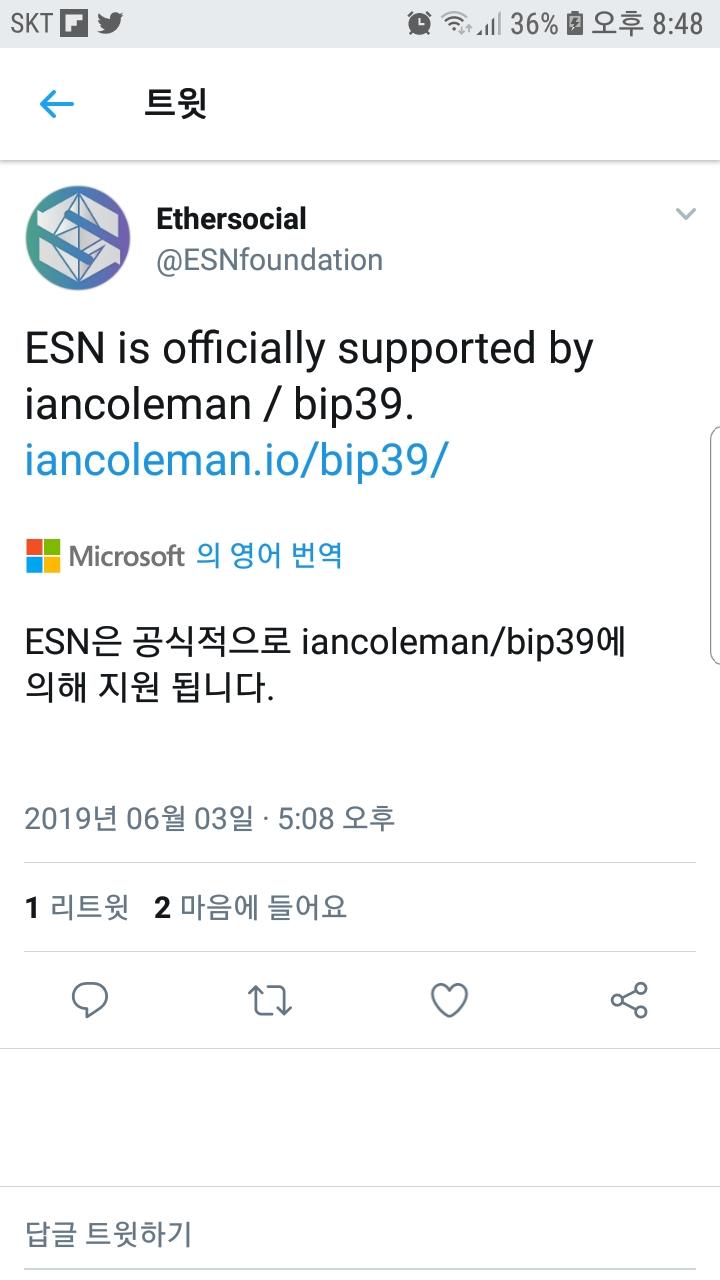Screenshot_20190603-204823_Twitter.jpg