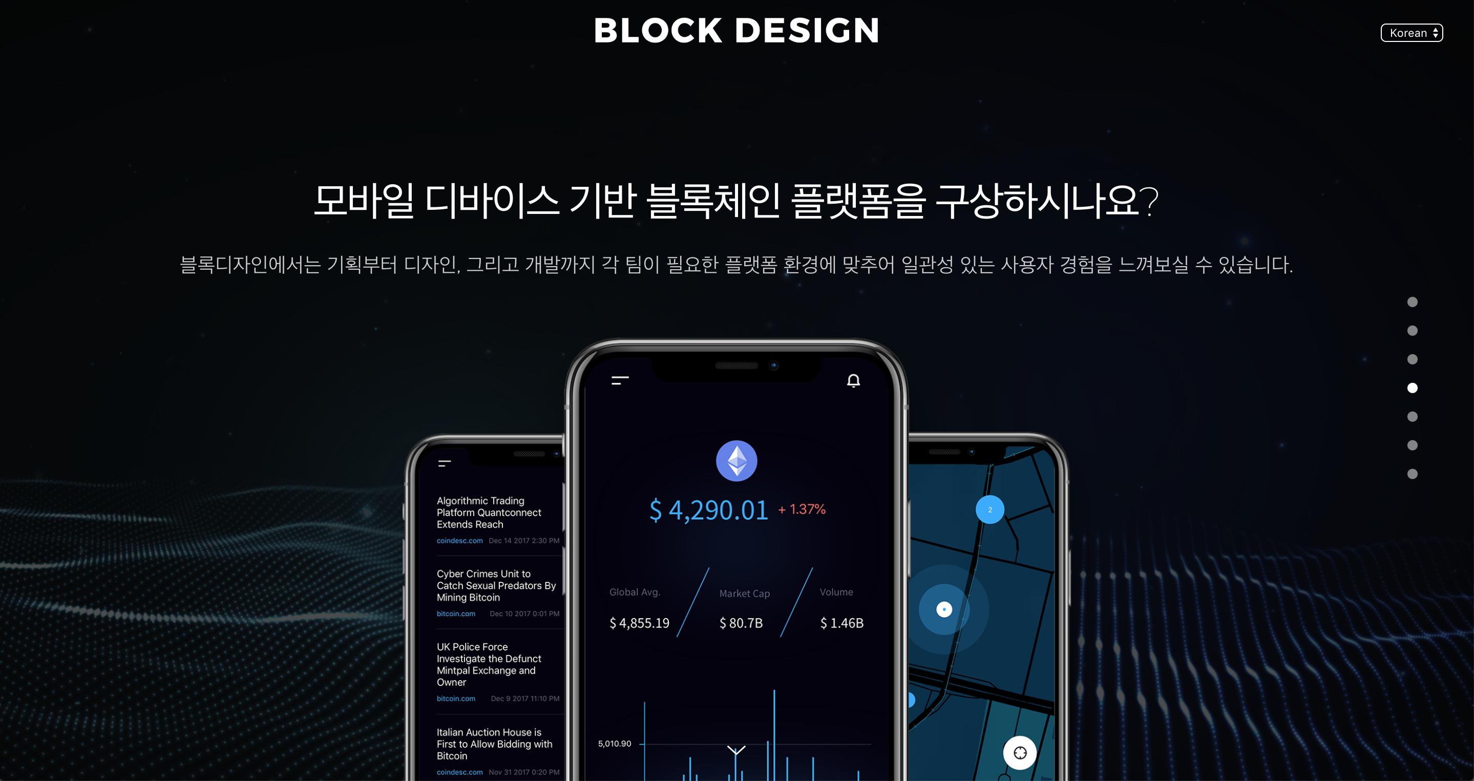 Screenshot 2019-01-10 15.39.05.png