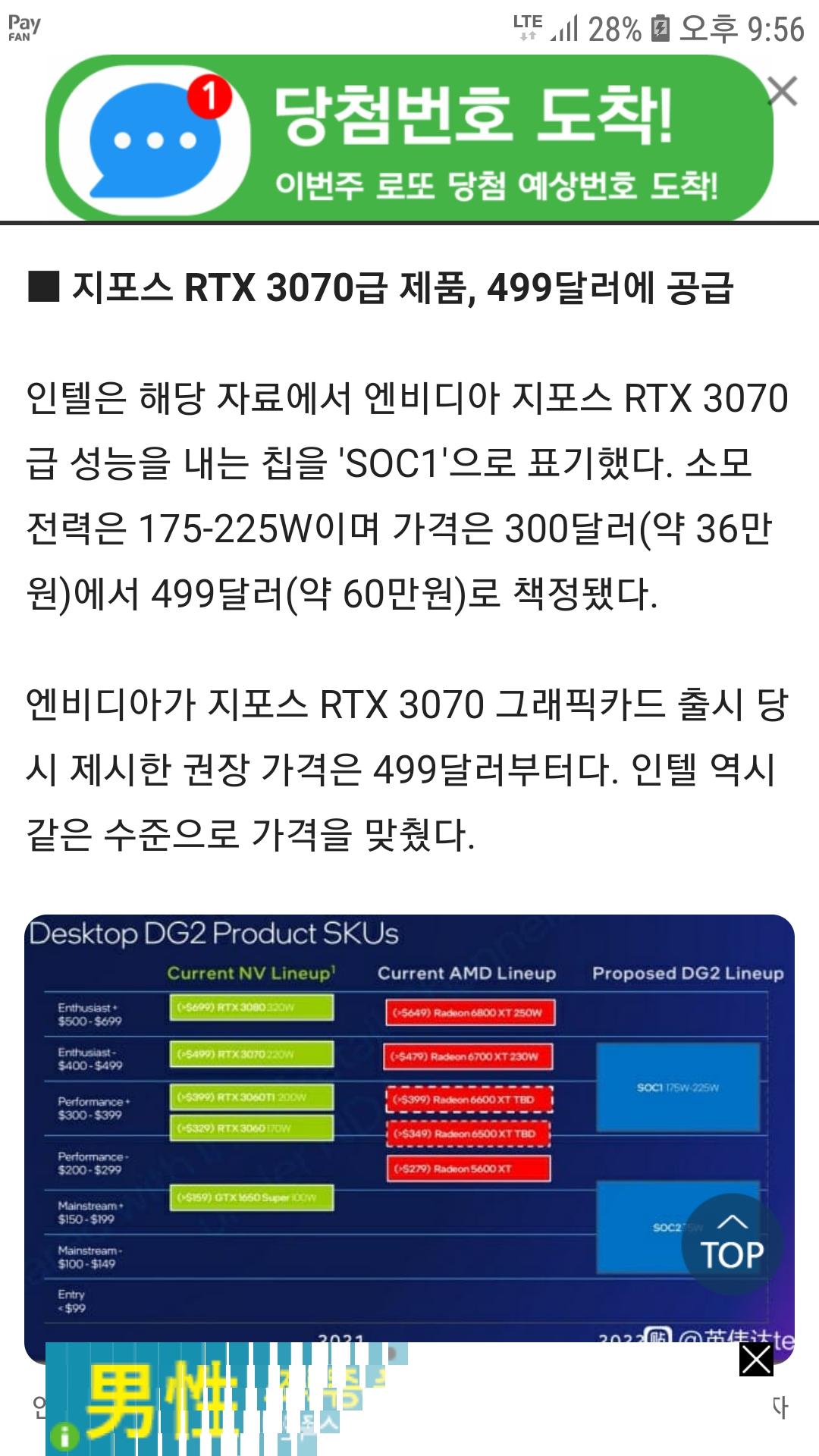 Screenshot_20210920-215654_Chrome.jpg