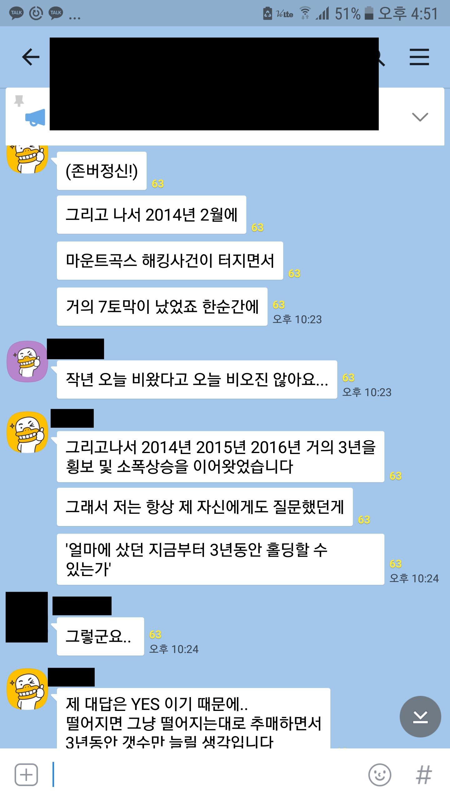 Screenshot_20190116-165126.jpg