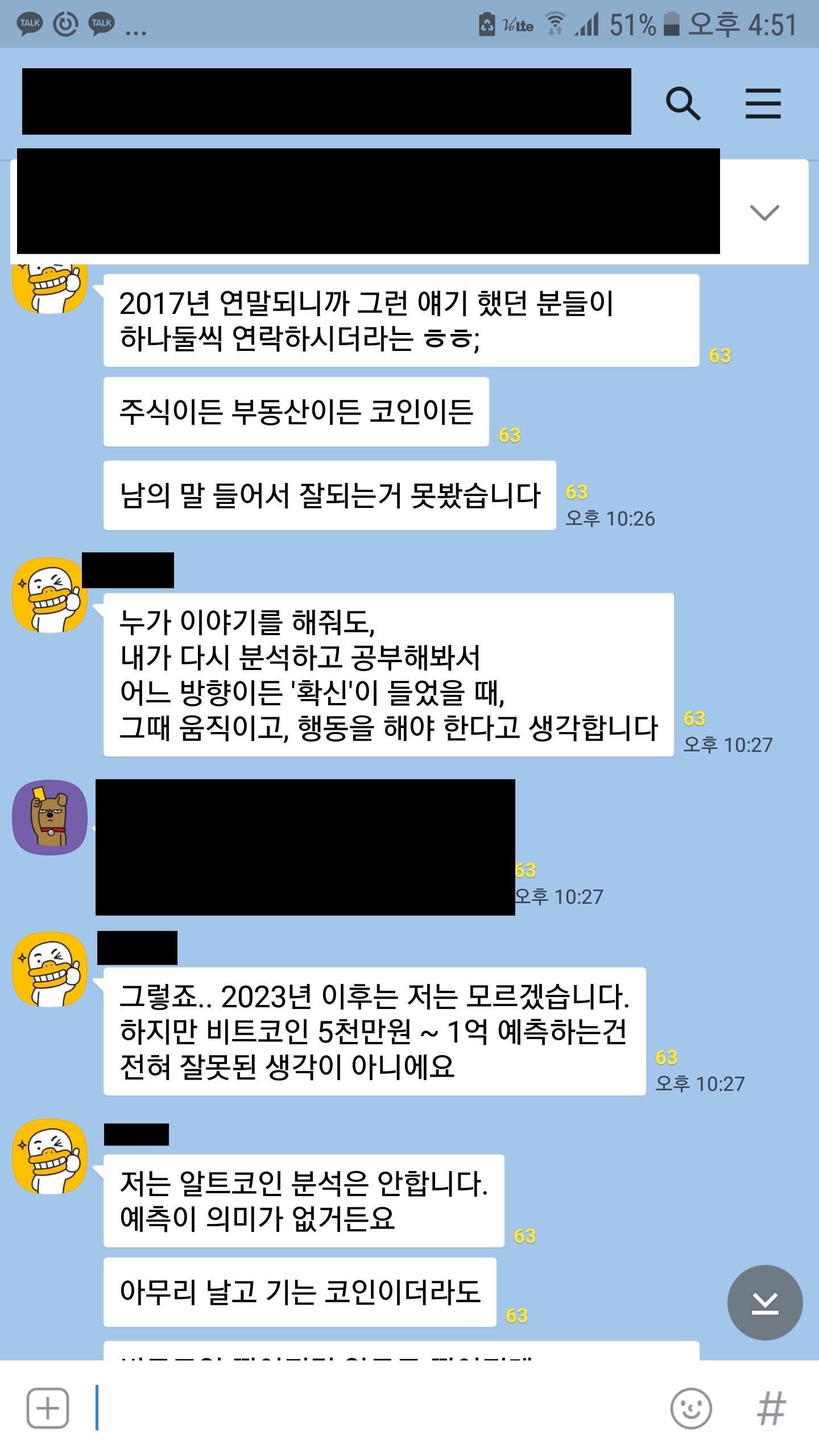 Screenshot_20190116-165148.jpg