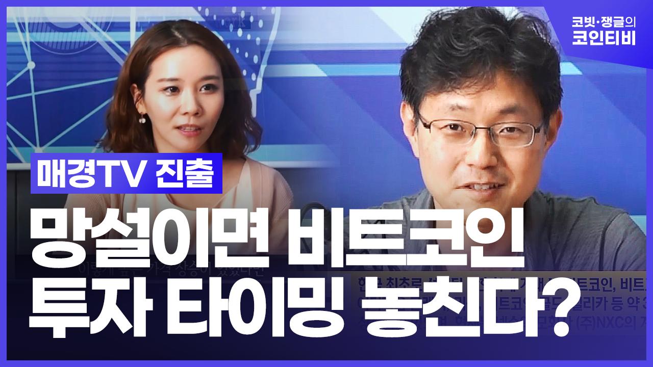 유튜브 매경TV.png