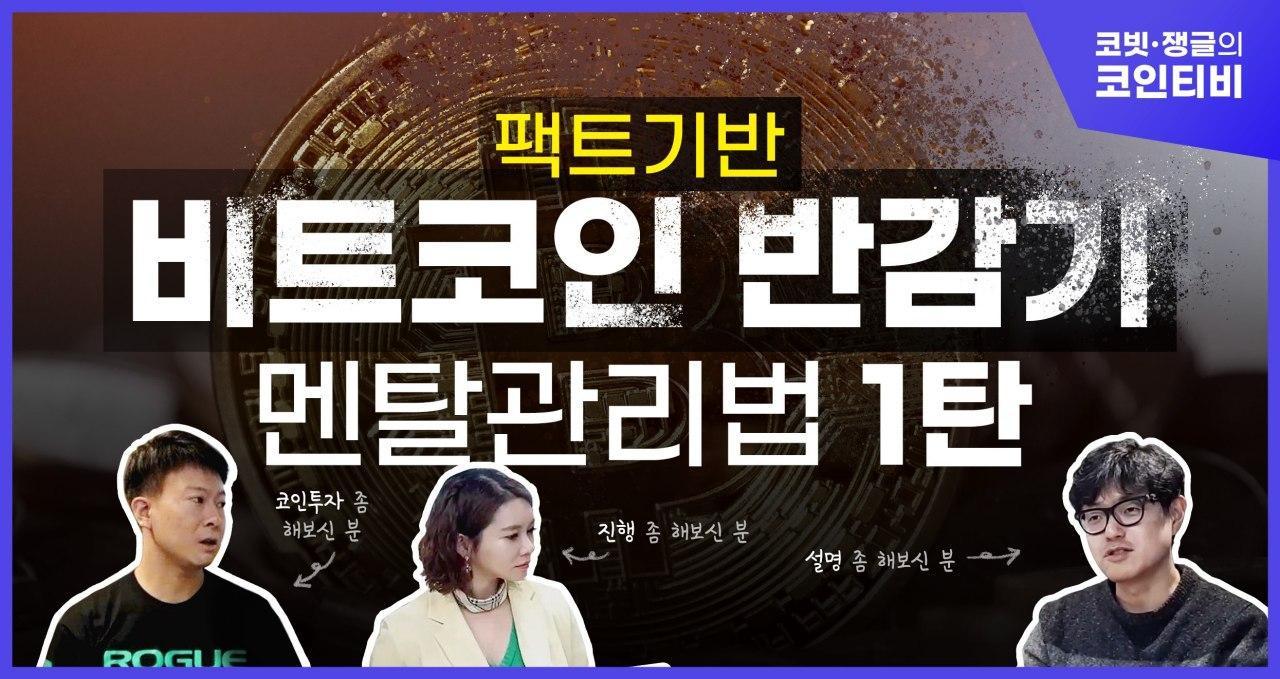 200414_반감기.jpg