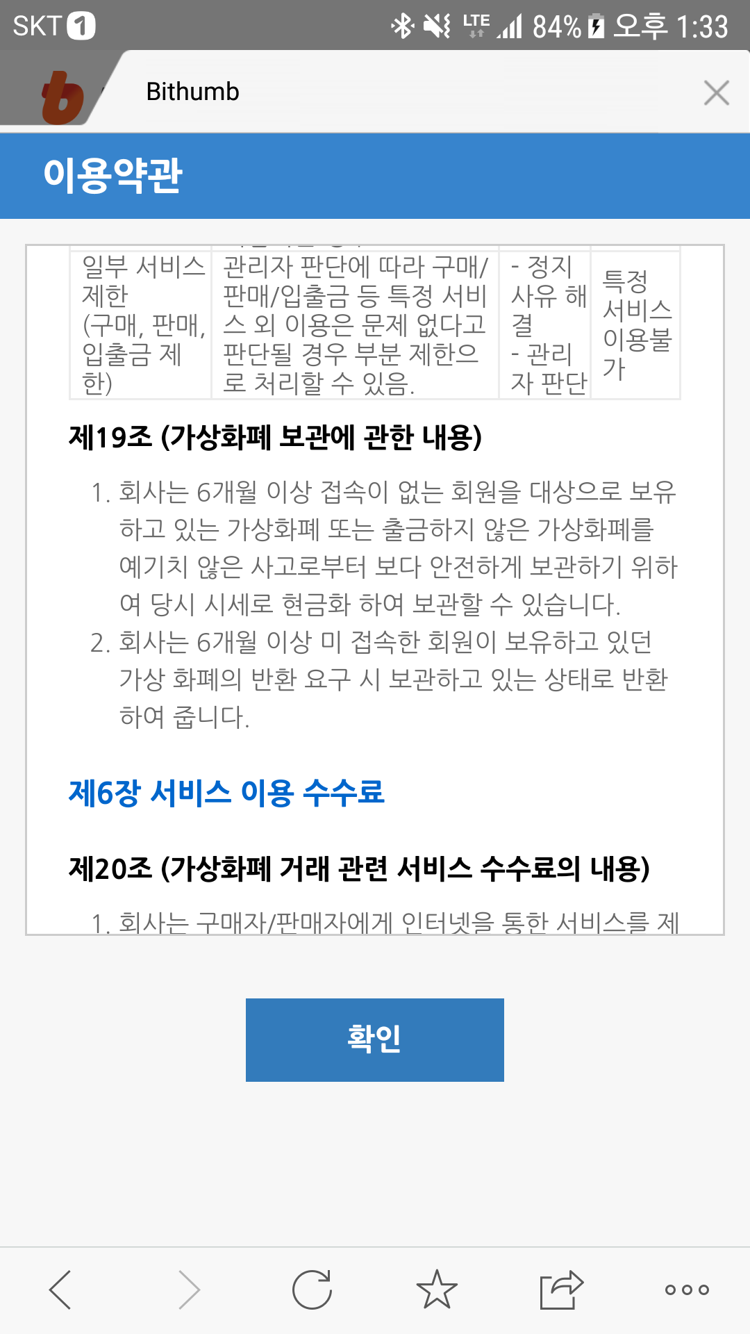 Screenshot_20171115-133337.png