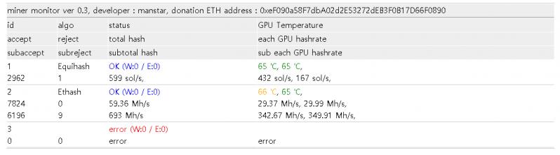 mining_monitor_03.png