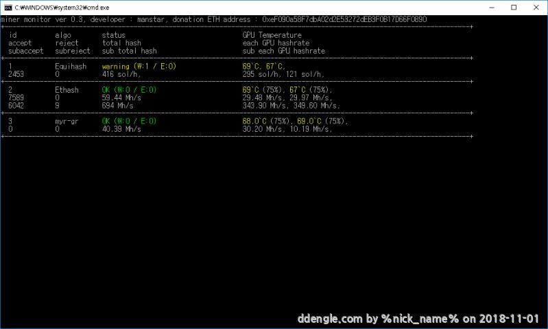 mining_monitor_01.png