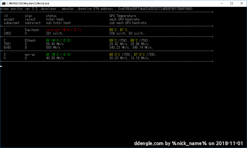 mining_monitor_02.png