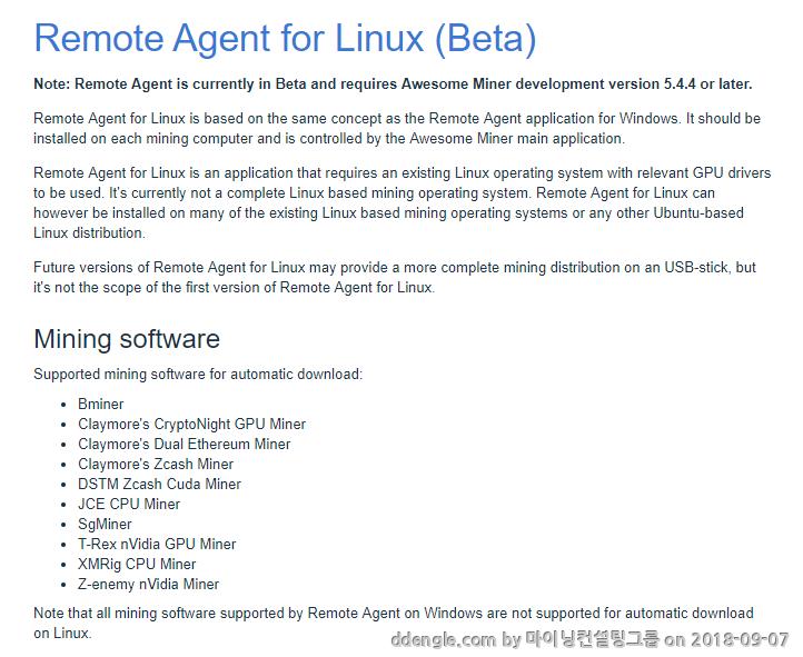 Awesomeminer Linux Agent Beta 출시 - 채굴 - 땡글