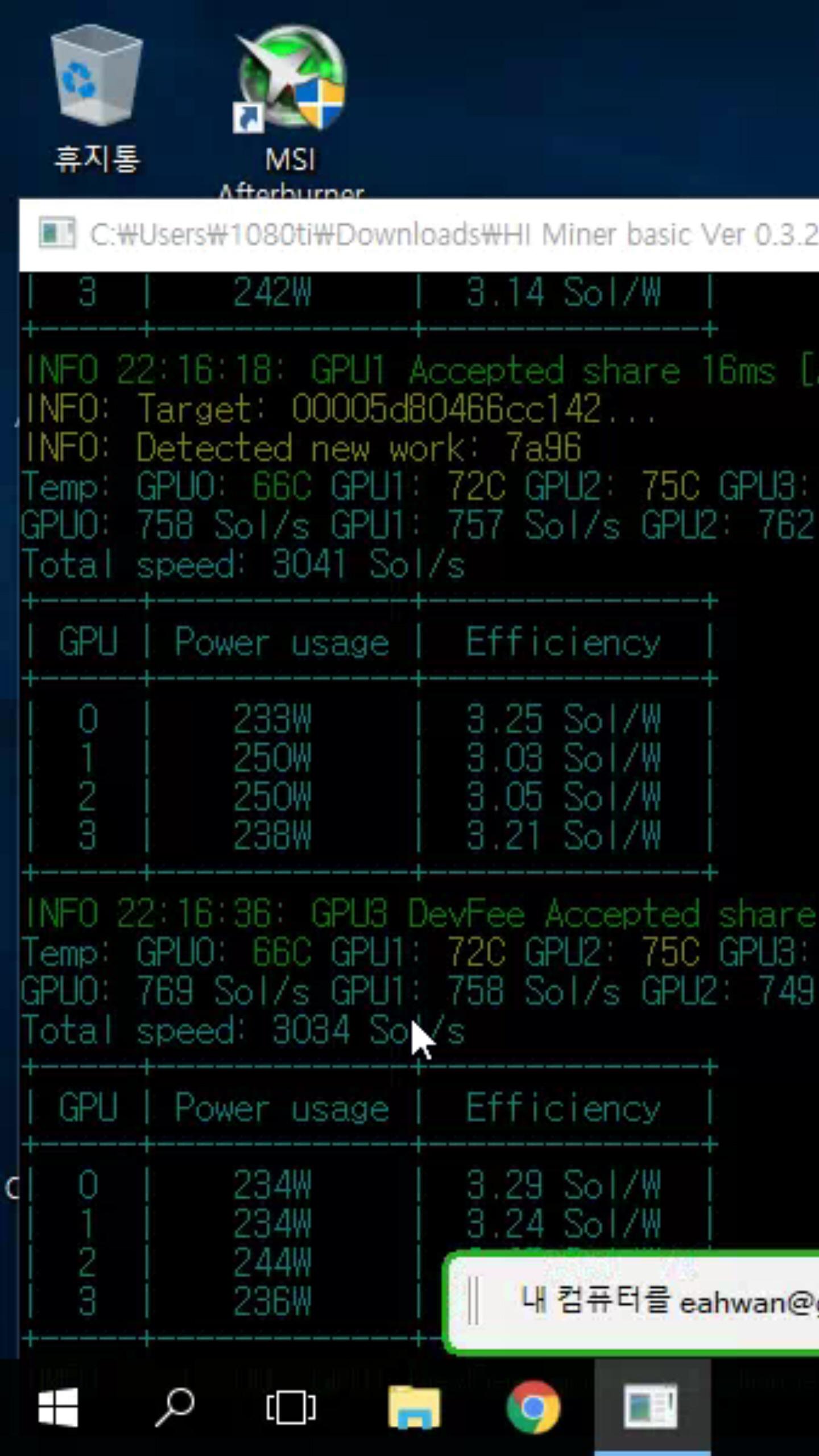 screenshot_2017-07-06-22-17-15.jpg