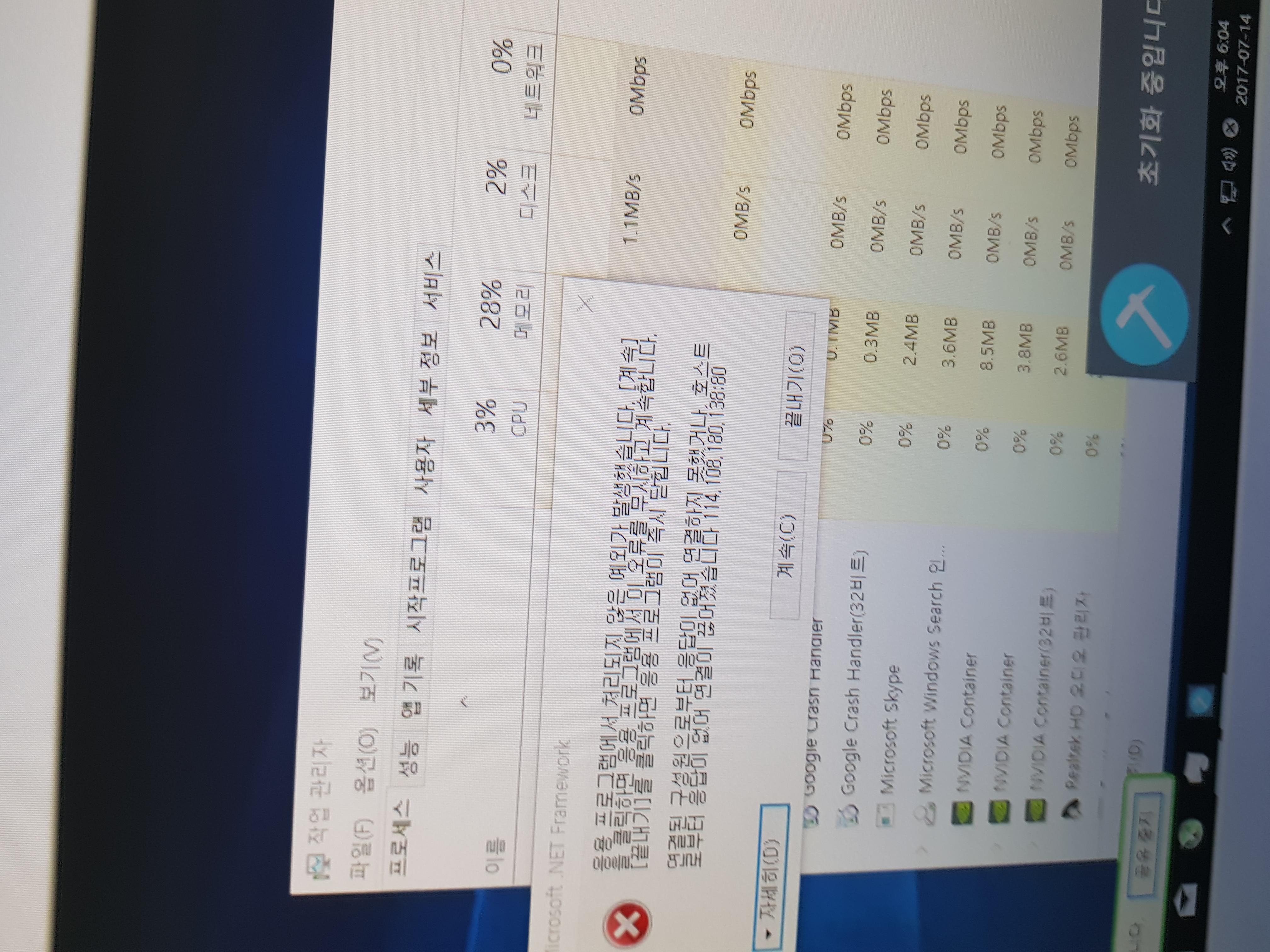 70d4480ad03da20d115272f2f50b7ebd.jpg
