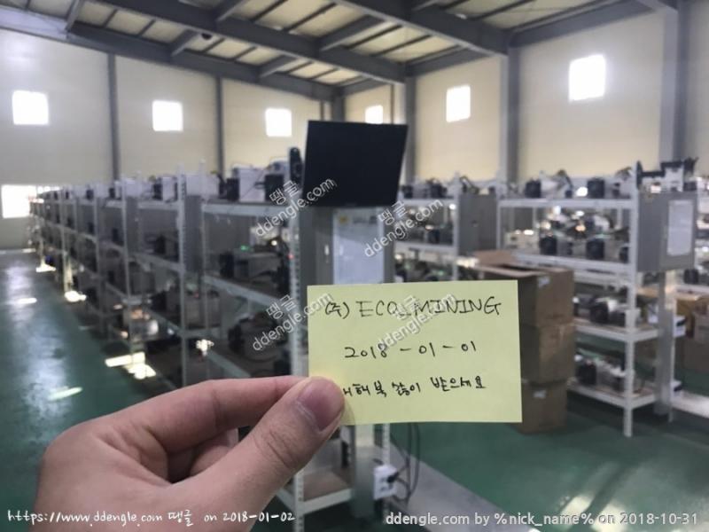 KakaoTalk_20180102_110530245.jpg